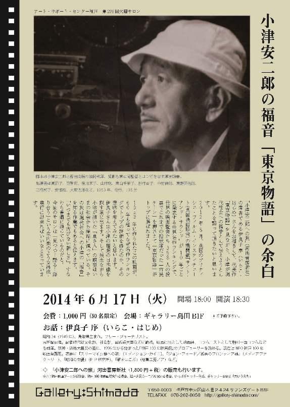 東山千栄子の画像 p1_11